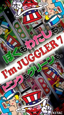 I'm JUGGLER 7
